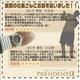 【小型カメラ】腕時計型ビデオカメラ(匠ブランド)『Presidentα』(プレジデントアルファ) - 縮小画像5
