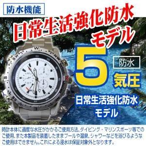 【小型カメラ】腕時計型マルチカメラ(匠ブランド)5気圧防水・ホワイトパネル - 拡大画像