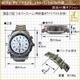 【小型カメラ】腕時計型マルチカメラ(匠ブランド)5気圧防水・ホワイトパネル - 縮小画像3