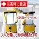【防災】【節電】【充電式!連続点灯約8時間!】電池不要 ソーラーLEDランタン - 縮小画像2