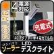 【電力節電対策】ソーラーLEDデスクライト(充電タイプ・折りたたみ式) - 縮小画像1