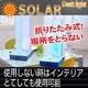 【電力節電対策】ソーラーLEDデスクライト(充電タイプ・折りたたみ式) - 縮小画像3