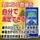 放射線測定器 (ガイガーカウンタ) - 縮小画像3