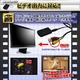 【小型カメラ】キーレス型ビデオカメラ(匠ブランド)『Phantom UV』(ファントム ユーブイ)16GB付属 - 縮小画像4