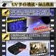 【小型カメラ】キーレス型ビデオカメラ(匠ブランド)『Phantom UV』(ファントム ユーブイ) - 縮小画像5