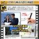 【小型カメラ】ペン型・万年筆型ビデオカメラ(匠ブランド)『Selene』(セレーネ) - 縮小画像4