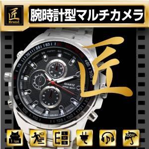 【小型カメラ】腕時計型ビデオカメラ(匠ブランド)『Guardian』(ガーディアン) - 拡大画像