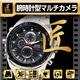 【小型カメラ】腕時計型ビデオカメラ(匠ブランド)『Guardian』(ガーディアン) - 縮小画像1