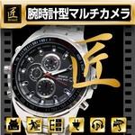 【小型カメラ】腕時計型ビデオカメラ(匠ブランド)『Guardian』(ガーディアン)