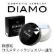 【天然ダイヤモンドコスメ】DIAMOルースパウダー(天然ダイヤモンド0.1ct配合) - 縮小画像3