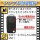 【防犯用】【小型カメラ】キーレス型ビデオカメラ(匠ブランド)『Regard』(リガード) - 縮小画像5