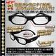 【防犯用】【小型カメラ】メガネ型ビデオカメラ(匠ブランド)『SP Eye2』(エスピーアイ2) - 縮小画像2