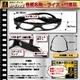 【防犯用】【小型カメラ】メガネ型ビデオカメラ(匠ブランド)『SP Eye2』(エスピーアイ2) - 縮小画像5