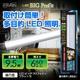 【節電】【電気工事不要】多目的LED照明 LEDビッグプロフィット フラットN (昼白色) - 縮小画像1
