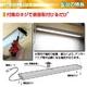 【節電】【電気工事不要】多目的LED照明 LEDビッグプロフィット フラットN (昼白色) - 縮小画像2