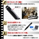 【防犯用】【小型カメラ】ペン型ビデオカメラ(匠ブランド)『JournalistII-16GB ver.』(ジャーナリスト2_16GBバージョン) - 縮小画像5