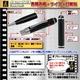 【防犯用】【小型カメラ】ペン型ビデオカメラ(匠ブランド)『JournalistII-16GB ver.』(ジャーナリスト2_16GBバージョン) - 縮小画像6