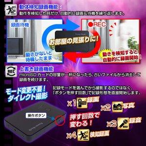 【防犯用】【小型カメラ】モバイル充電器型ビデオカメラ(匠ブランド)『Power Bank IR-PRO』(パワーバンクIR-PRO) 商品写真5