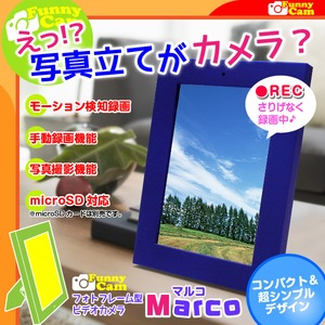【防犯用】【小型カメラ】フォトフレーム型ビデオカメラ(FunnyCam)『Marco』(マルコ)青 - 拡大画像