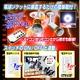 【小型カメラ】電球型防犯ビデオカメラ(匠ブランド)『Prism IR』(プリズム アイアール) - 縮小画像3