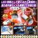 【小型カメラ】電球型防犯ビデオカメラ(匠ブランド)『Prism IR』(プリズム アイアール) - 縮小画像6
