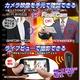 【小型カメラ】WiFiペン型ビデオカメラ(匠ブランド)『Final Cam』(ファイナルカム) - 縮小画像3