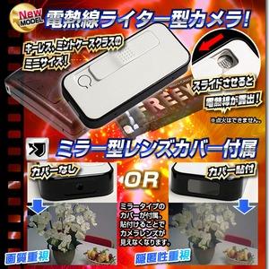 【小型カメラ】ライター型ビデオカメラ(匠ブランド)『Leviora』(レビオラ) 商品写真2