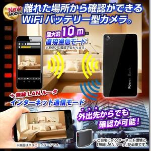 【小型カメラ】モバイル充電器型ビデオカメラ(匠ブランド)『PowerSlate』(パワースレート) 商品写真2