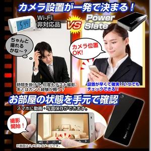 【小型カメラ】モバイル充電器型ビデオカメラ(匠ブランド)『PowerSlate』(パワースレート) 商品写真3