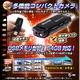 【小型カメラ】USBメモリ型ビデオカメラ(匠ブランド)『i-Force』(アイフォース) - 縮小画像2