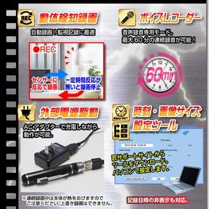 【小型カメラ】ペン型ビデオカメラ(匠ブランド)『Jounalist-2.3K』(ジャーナリスト2.3K)