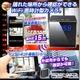 【小型カメラ】WiFi置時計型ビデオカメラ(匠ブランド)『Cubo』(クーボ) - 縮小画像2