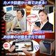 【小型カメラ】WiFi置時計型ビデオカメラ(匠ブランド)『Cubo』(クーボ) - 縮小画像3