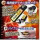 【小型カメラ】ライター型ビデオカメラ(匠ブランド)『Sober』(ソーバー) - 縮小画像2