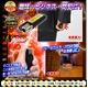 【小型カメラ】ライター型ビデオカメラ(匠ブランド)『Sober』(ソーバー) - 縮小画像6