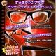 【小型カメラ】メガネ型ビデオカメラ(匠ブランド) SPEye Nine(エスピーアイナイン) - 縮小画像2