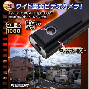 【小型カメラ】ペン型ビデオカメラ(匠ブランド)『EZ-Cam』(イージーカム) h02