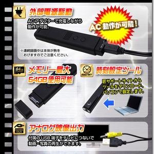 【小型カメラ】ペン型ビデオカメラ(匠ブランド)『EZ-Cam』(イージーカム) f04