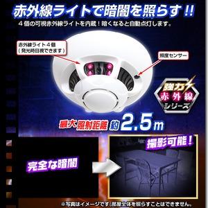 【小型カメラ】Wi-Fi火災報知器型ビデオカメラ(匠ブランド)『Ceiling-Eye2』(シーリングアイ2) h03