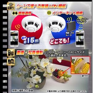 【小型カメラ】Wi-Fi火災報知器型ビデオカメラ(匠ブランド)『Ceiling-Eye2』(シーリングアイ2) f05