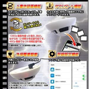 【小型カメラ】Wi-Fi火災報知器型ビデオカメラ(匠ブランド)『Ceiling-Eye2』(シーリングアイ2) f06