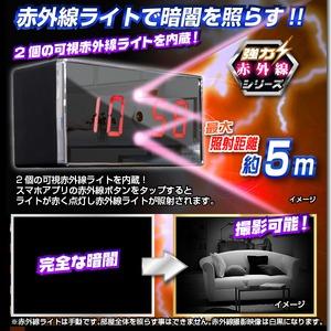 【小型カメラ】Wi-Fi置時計型ビデオカメラ(匠ブランド)『IR-Clock09』(アイアールクロック09) h03