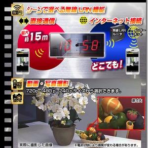 【小型カメラ】Wi-Fi置時計型ビデオカメラ(匠ブランド)『IR-Clock09』(アイアールクロック09) f05