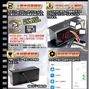 【小型カメラ】Wi-Fi置時計型ビデオカメラ(匠ブランド)『IR-Clock09』(アイアールクロック09) f06