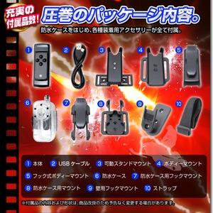 【小型カメラ】赤外線ミニDVカメラ(匠ブランド)『MiniDV-IR』(ミニDVアイアール) h02