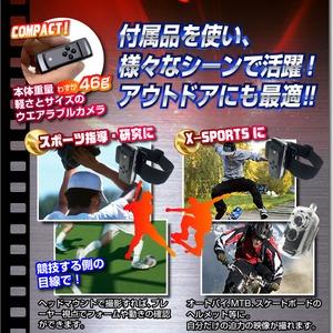【小型カメラ】赤外線ミニDVカメラ(匠ブランド)『MiniDV-IR』(ミニDVアイアール) h03