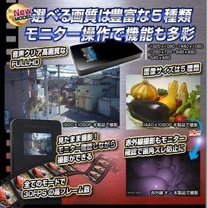 【小型カメラ】モニタ付モバイル充電器型ビデオカメラ(匠ブランド)『Black Seeker』(ブラックシーカー) f04