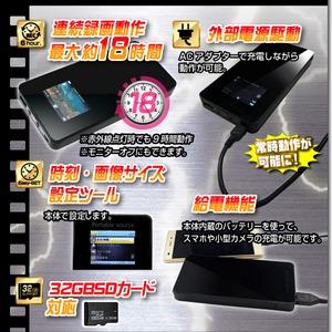 【小型カメラ】モニタ付モバイル充電器型ビデオカメラ(匠ブランド)『Black Seeker』(ブラックシーカー) f06