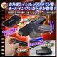 【小型カメラ】USBメモリ型カメラ(匠ブランド)『High roller』(ハイローラー) - 縮小画像2