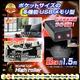 【小型カメラ】USBメモリ型カメラ(匠ブランド)『High roller』(ハイローラー) - 縮小画像6